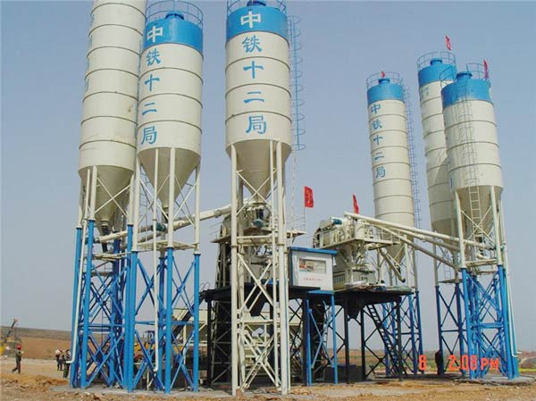 2HZS50 Wet Mix Concrete Batch Plant
