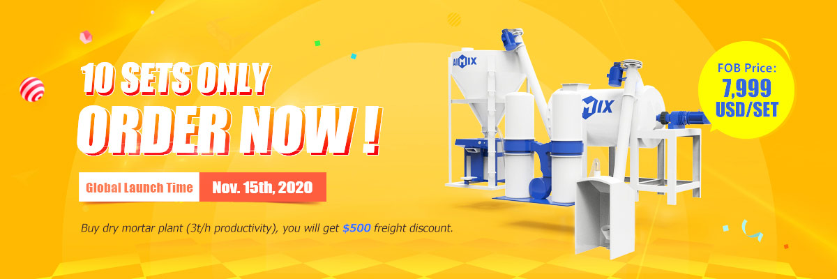 3t dry mortar plant year end big sale
