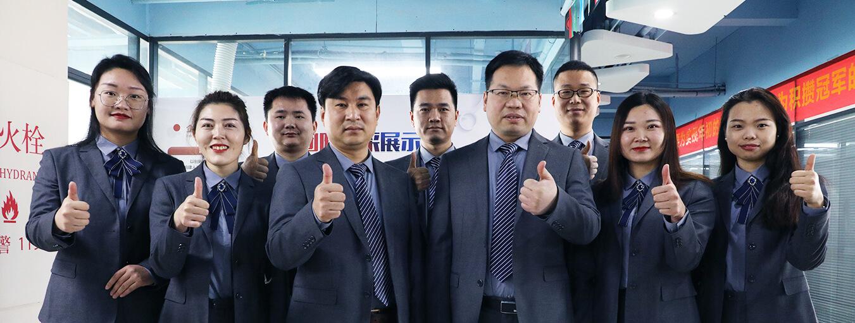 AIMI sales team